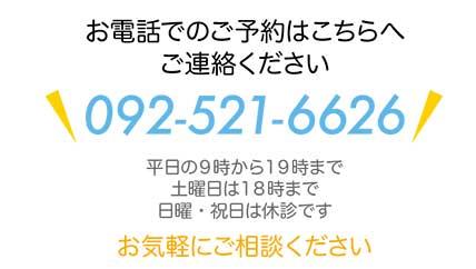オールオン4 電話予約